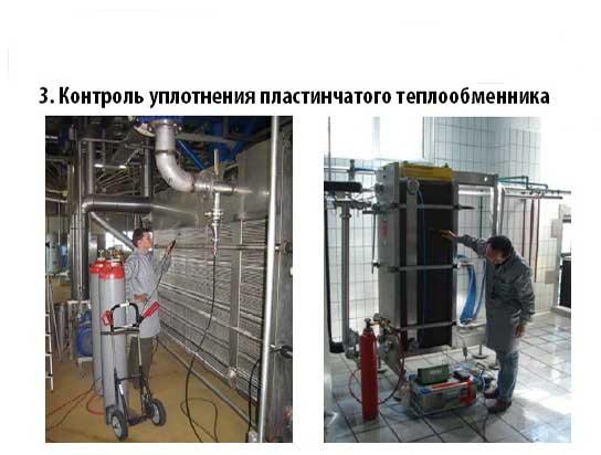 Уплотнения теплообменника Tranter GX-051 N Минеральные Воды Пластинчатый теплообменник Машимпэкс (GEA) N40 Хабаровск